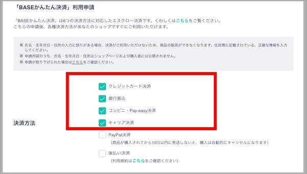 f:id:kawabatamasami:20210222220712p:plain