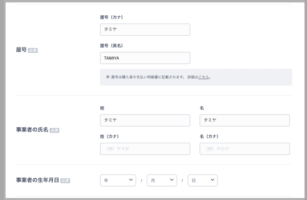 f:id:kawabatamasami:20210222220715p:plain