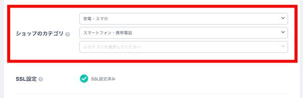 f:id:kawabatamasami:20210222223439p:plain