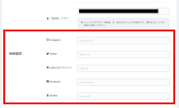 f:id:kawabatamasami:20210222223441p:plain