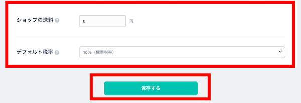 f:id:kawabatamasami:20210222223444p:plain