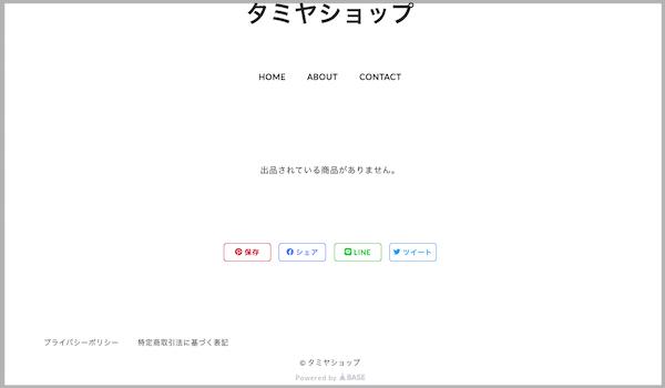 f:id:kawabatamasami:20210222223446p:plain