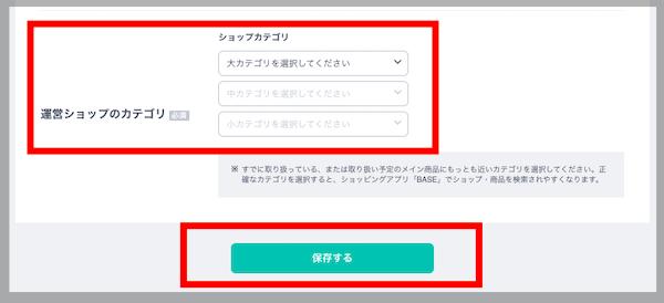f:id:kawabatamasami:20210222224754p:plain