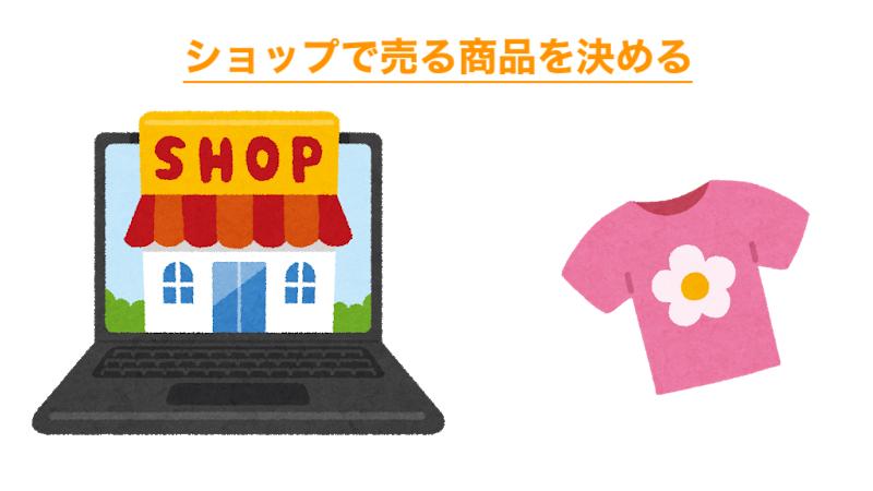 f:id:kawabatamasami:20210228225825p:plain