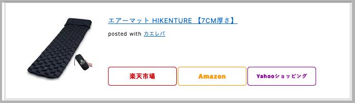 f:id:kawabatamasami:20210310173752p:plain