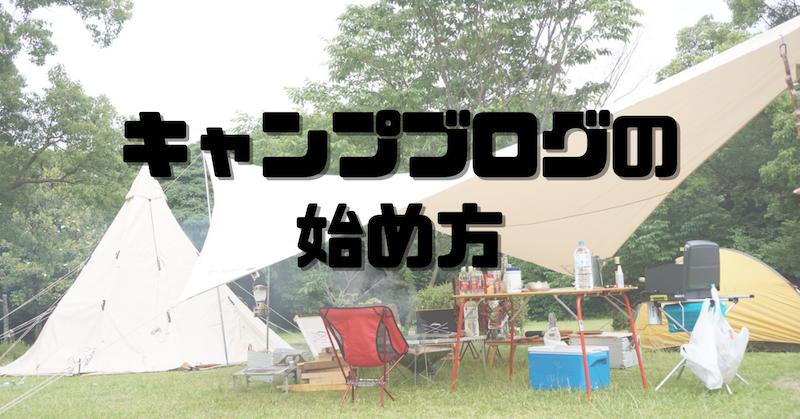 f:id:kawabatamasami:20210310184537p:plain