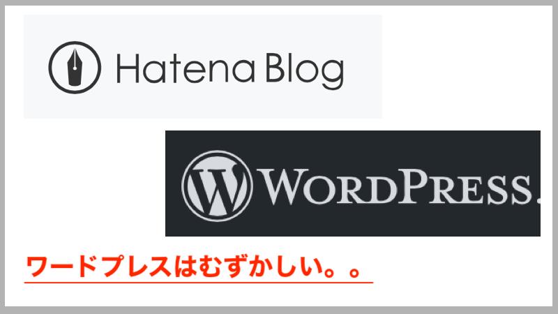 f:id:kawabatamasami:20210310223330p:plain