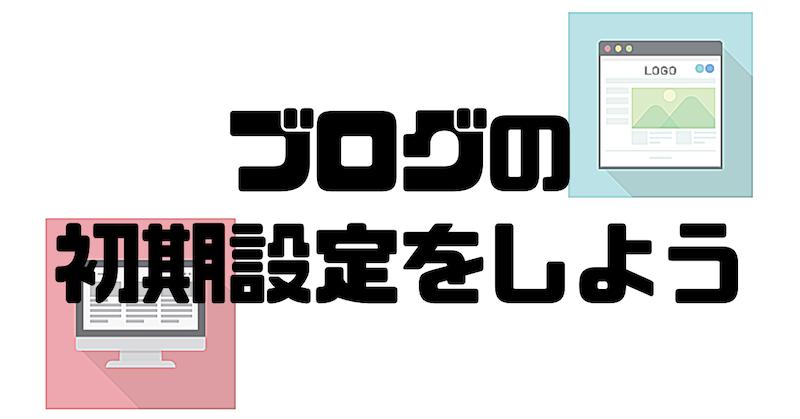 f:id:kawabatamasami:20210310231157p:plain