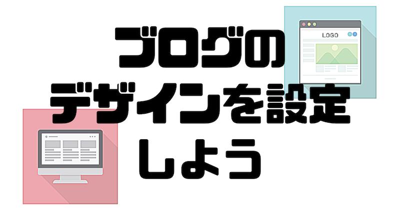f:id:kawabatamasami:20210310231442p:plain