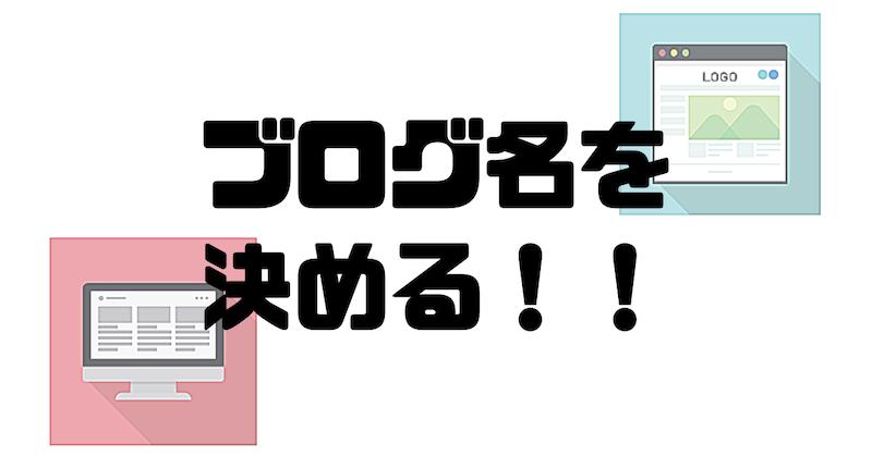 f:id:kawabatamasami:20210310231554p:plain