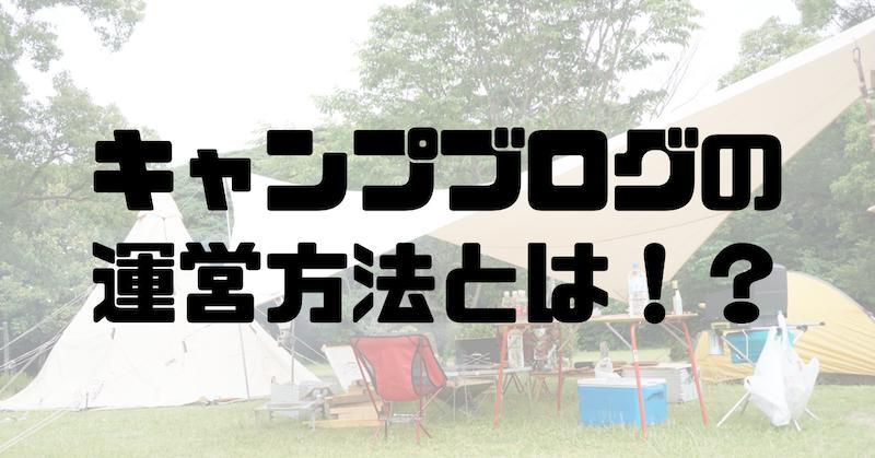 f:id:kawabatamasami:20210310232310p:plain