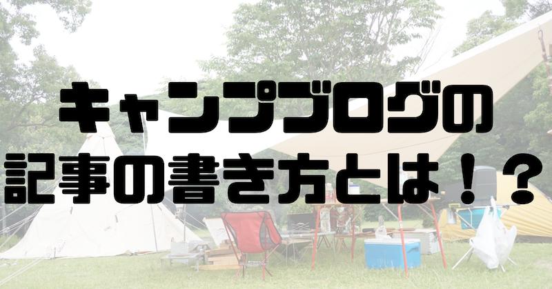 f:id:kawabatamasami:20210310232610p:plain