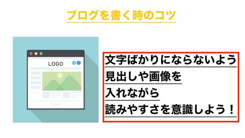 f:id:kawabatamasami:20210310233056p:plain