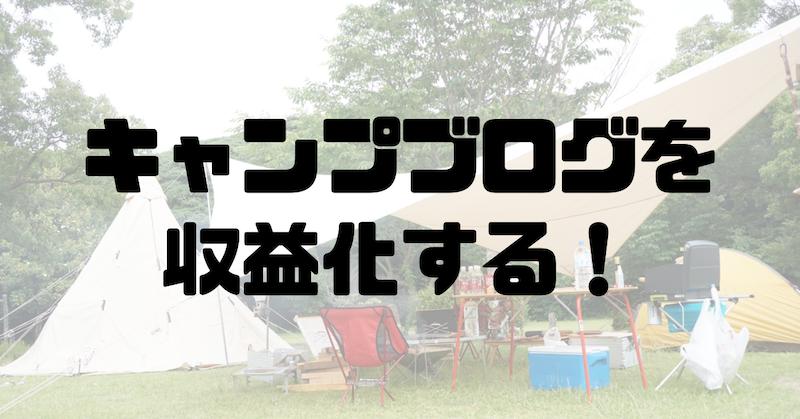 f:id:kawabatamasami:20210310235957p:plain