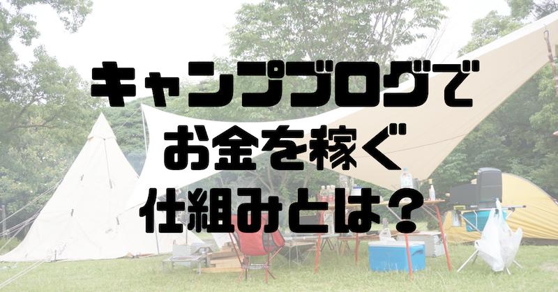 f:id:kawabatamasami:20210312073506p:plain