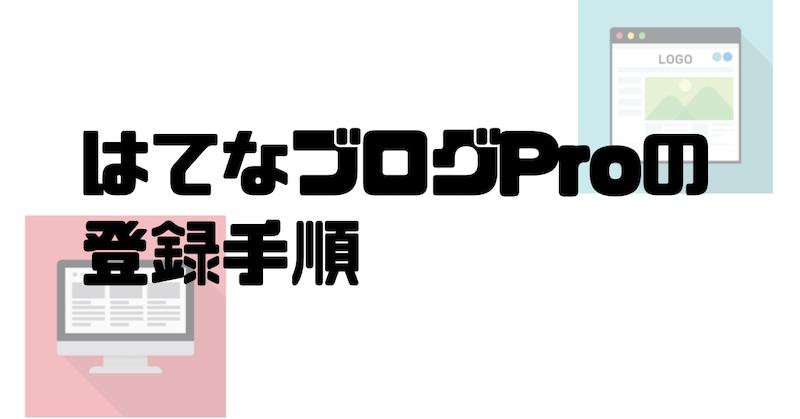 f:id:kawabatamasami:20210315081910p:plain