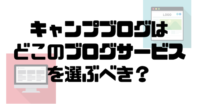 f:id:kawabatamasami:20210315231702p:plain