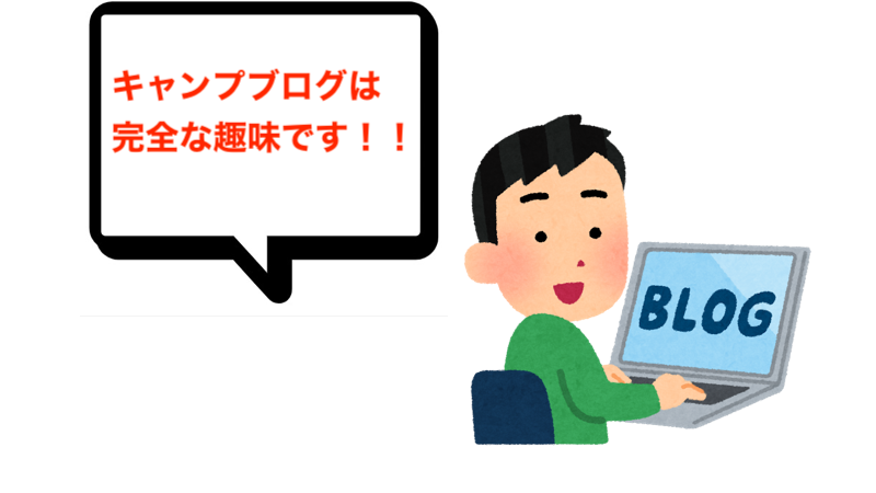 f:id:kawabatamasami:20210315232753p:plain