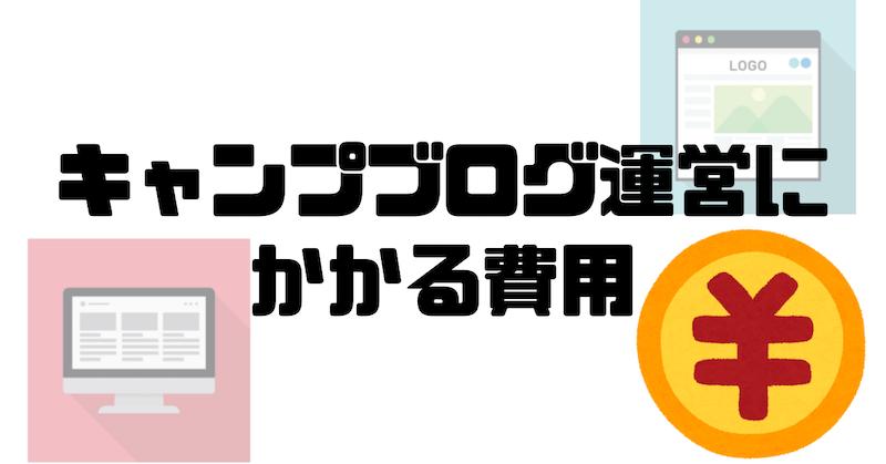 f:id:kawabatamasami:20210316000204p:plain