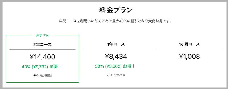 f:id:kawabatamasami:20210317104932p:plain