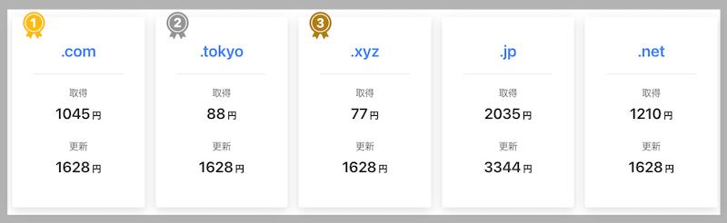 f:id:kawabatamasami:20210317170841p:plain