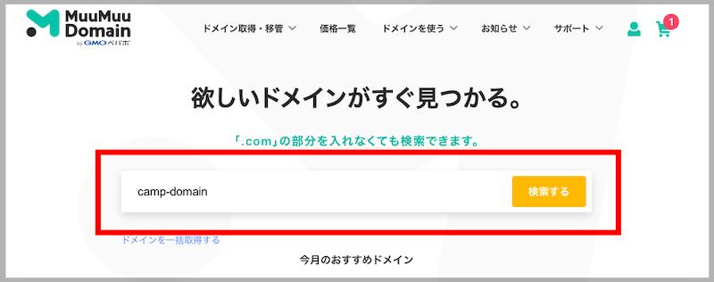f:id:kawabatamasami:20210317211426p:plain