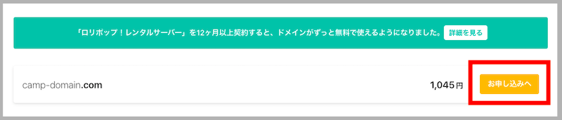 f:id:kawabatamasami:20210317215238p:plain