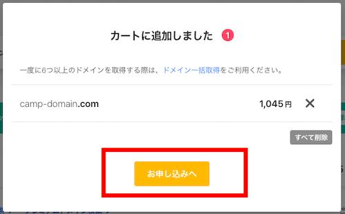 f:id:kawabatamasami:20210317215852p:plain