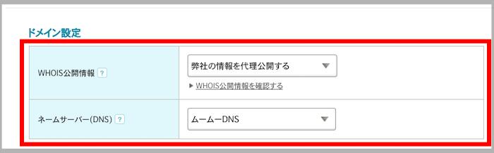 f:id:kawabatamasami:20210317220947p:plain