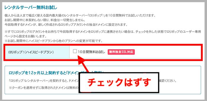 f:id:kawabatamasami:20210317221917p:plain