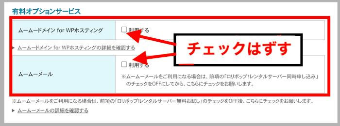 f:id:kawabatamasami:20210317221936p:plain