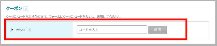 f:id:kawabatamasami:20210317222014p:plain
