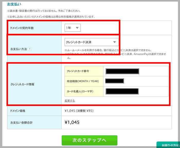 f:id:kawabatamasami:20210317222400p:plain