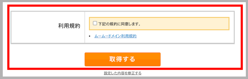 f:id:kawabatamasami:20210317222828p:plain