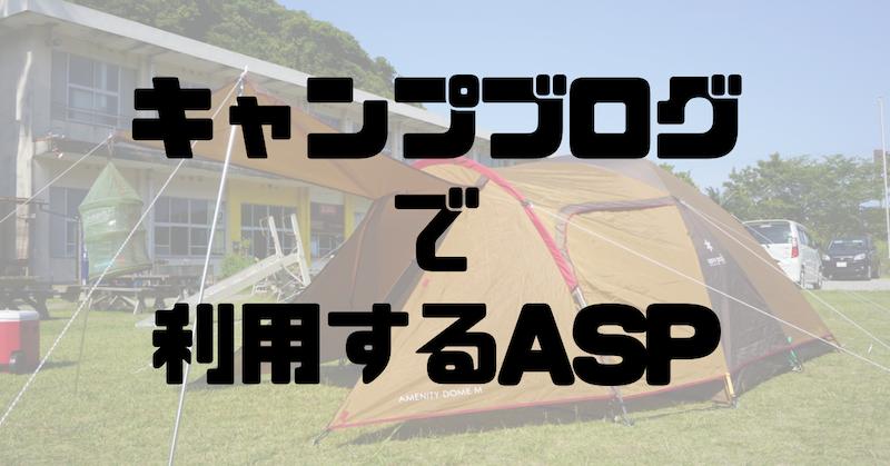 f:id:kawabatamasami:20210318212948p:plain