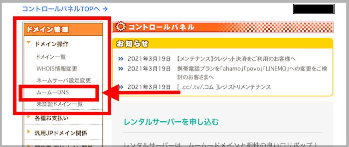 f:id:kawabatamasami:20210322230458p:plain