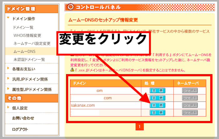 f:id:kawabatamasami:20210322230637p:plain