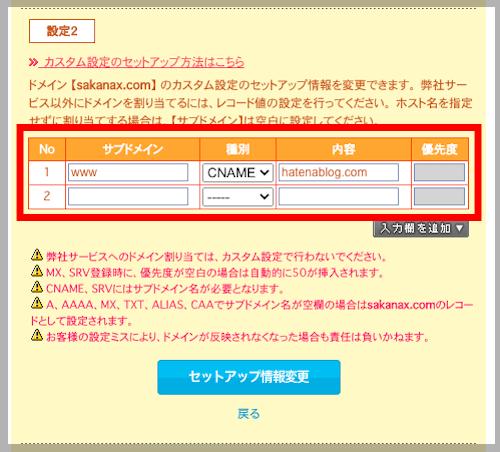 f:id:kawabatamasami:20210322230903p:plain