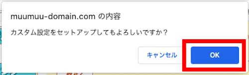 f:id:kawabatamasami:20210322231130p:plain