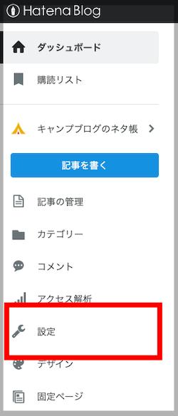 f:id:kawabatamasami:20210322233913p:plain