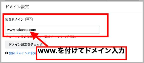 f:id:kawabatamasami:20210322234123p:plain