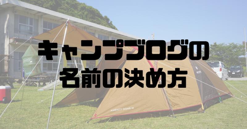 f:id:kawabatamasami:20210326224810p:plain