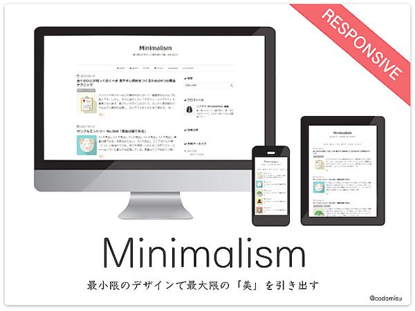 f:id:kawabatamasami:20210327231444p:plain