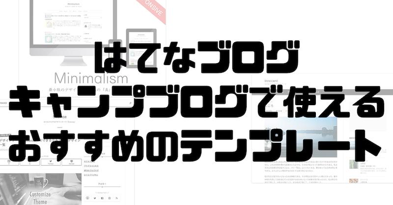 f:id:kawabatamasami:20210327232439p:plain