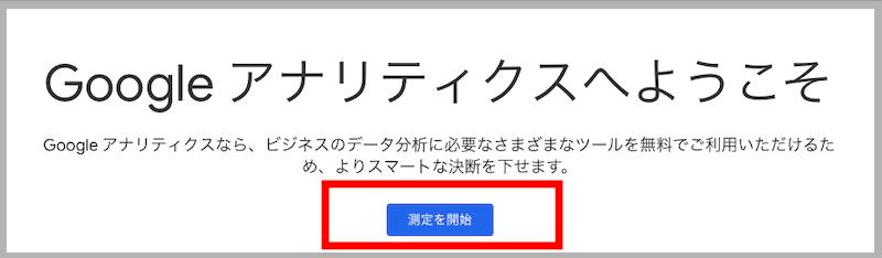 f:id:kawabatamasami:20210329225817p:plain
