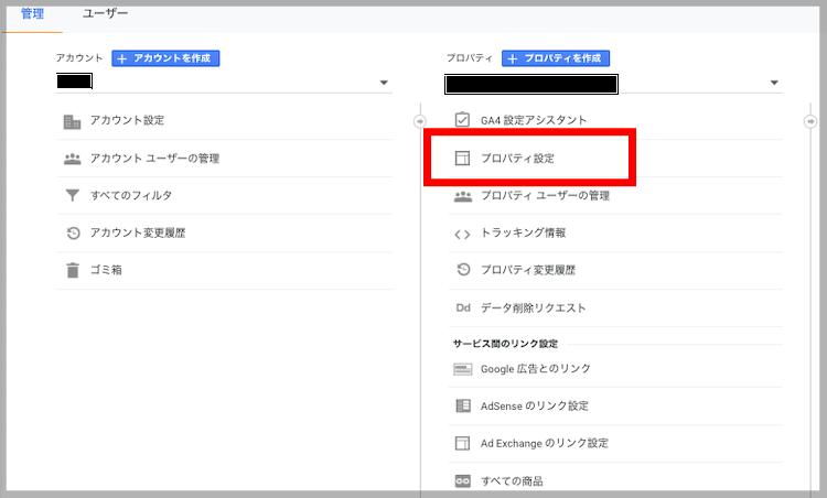f:id:kawabatamasami:20210329225830p:plain