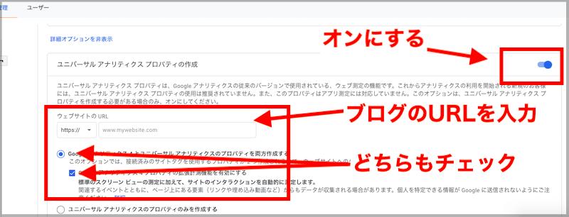 f:id:kawabatamasami:20210329225833p:plain