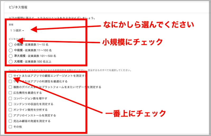 f:id:kawabatamasami:20210329225839p:plain