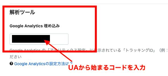 f:id:kawabatamasami:20210329225841p:plain