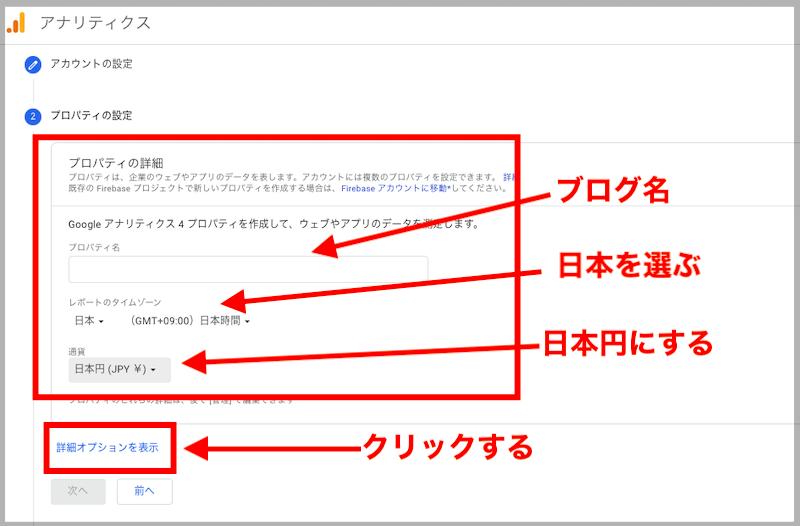 f:id:kawabatamasami:20210329225844p:plain